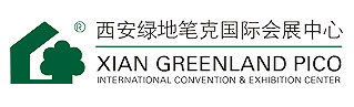 Xian Greenland Pico International Convention and Exhibition Center (GPCEC)