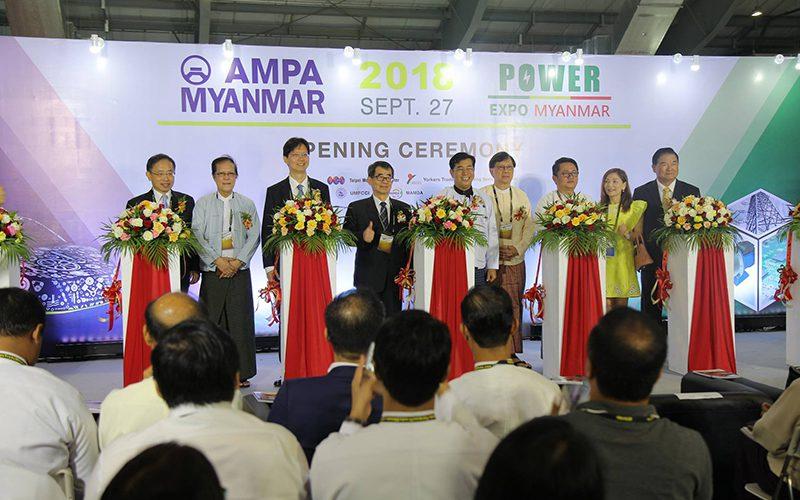 Power Expo( Myanmar International Auto Parts & Accessories