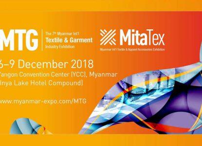 Myanmar Int'l Textile & Apparel Accessories Exhibition