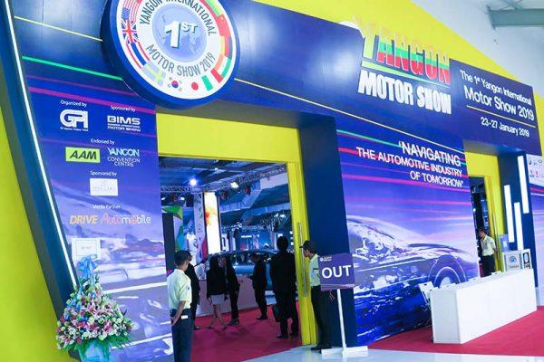 Yangon International Motor Show