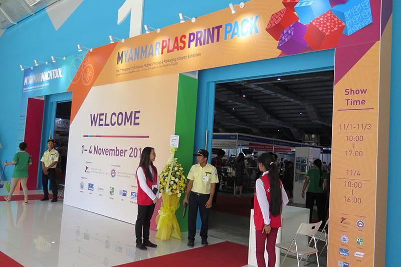Myanmar International Plastic,Print Pack and Wood - Yangon
