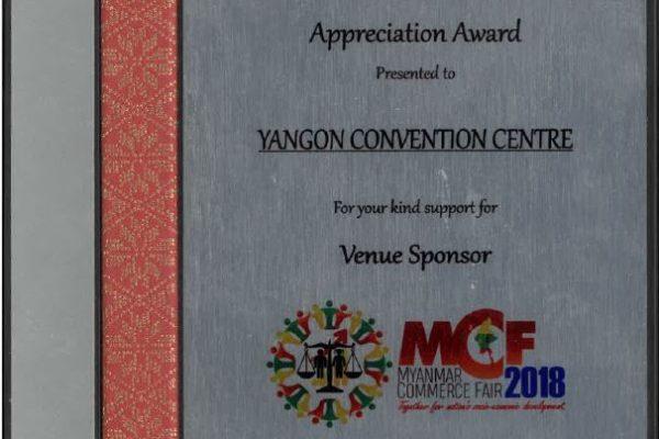 Myanmar Commerce Fair