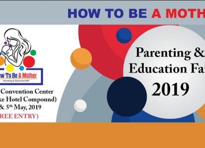 မိဘများနှင့်ရင်သွေးငယ်လေးများအတွက် အသိပညာ နှင့် ဗဟုသုတများ နှီးနှောဖလှယ်ပွဲ ၂၀၁၉