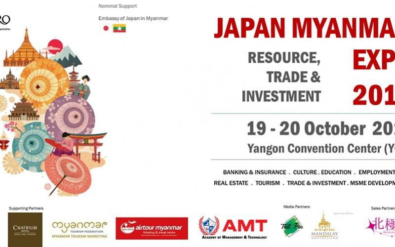Japan Myanmar Expo 2019