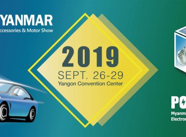 AMPA Myanmar 2019 conjunction with Power Expo