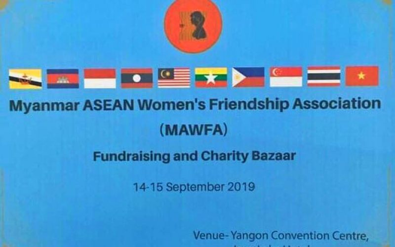 Asean' Fundraising and Charity Bazaar