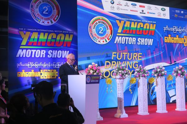 The 2nd Yangon International Motor Show