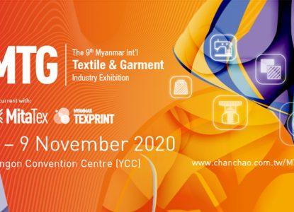 MTG- The 9th Myanmar Int'l Textile & Garment Industry Exhibition
